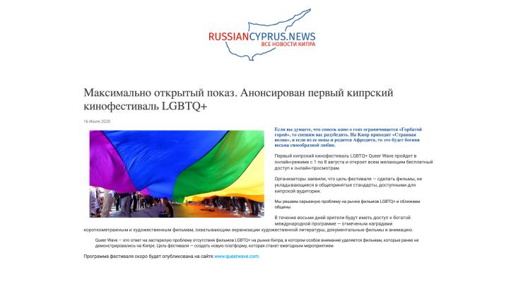 russian news 2020